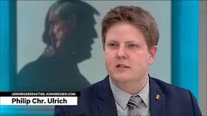 Philip Christian Ulrich